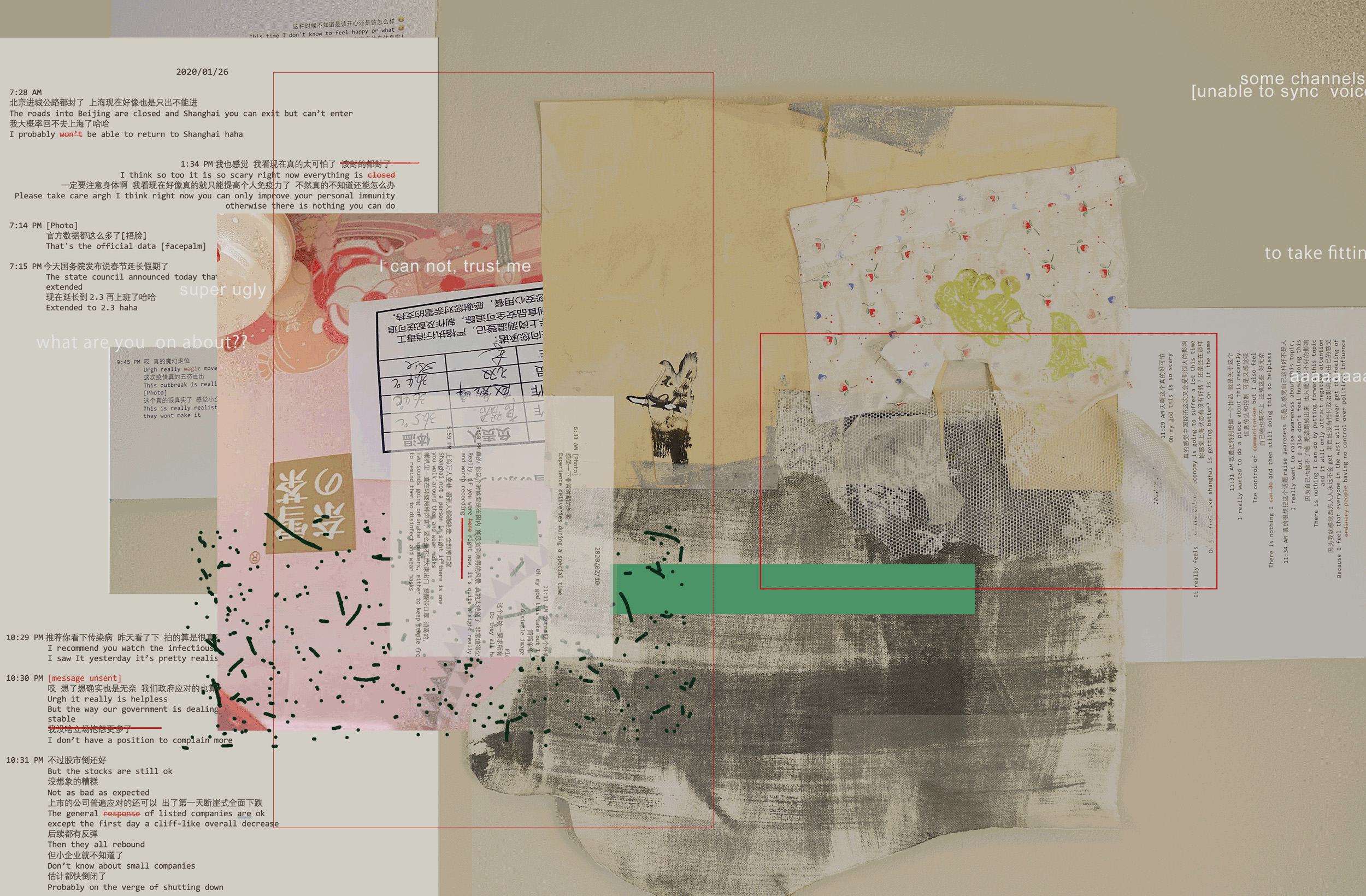 This is a color still image from an animated GIF by Tianyi Sun. The image features various layered forms, textures, images, and texts. The colors range from beige, yellow, pink, grey, green and red. The textures resemble paper, fabric and other paper documents. Some of the text reads super ugly, what are you on about?? and I can not, trust me.